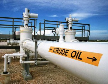 Nigeria's Crude, Second Highest Valued in 2017 Reference Basket