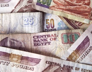 Egypt to offer foreign-currency bond this quarter, Finance Minister says