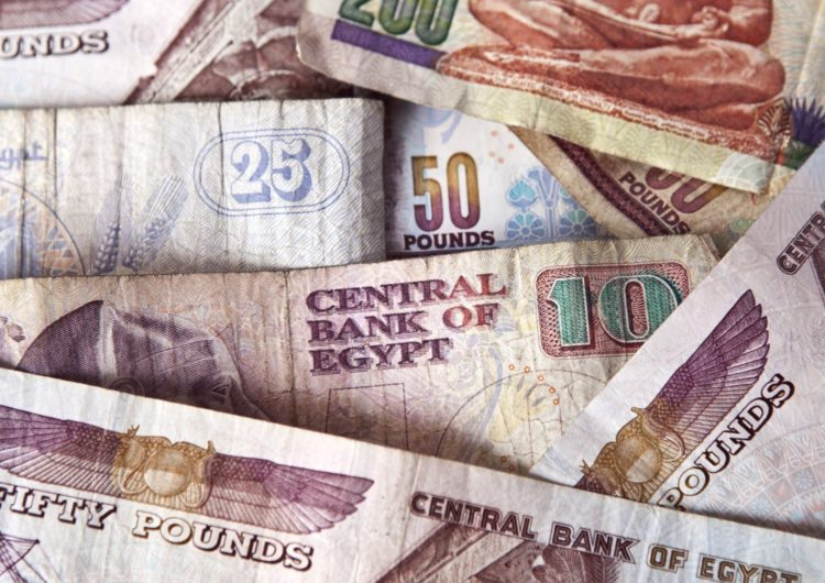 Egypt to offer foreign-currency bond this quarter
