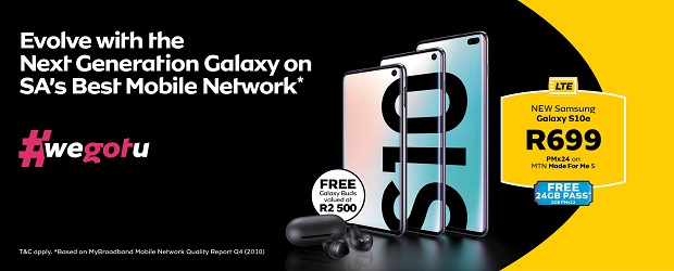 The Next Galaxy Generation now available for pre-order at MTN