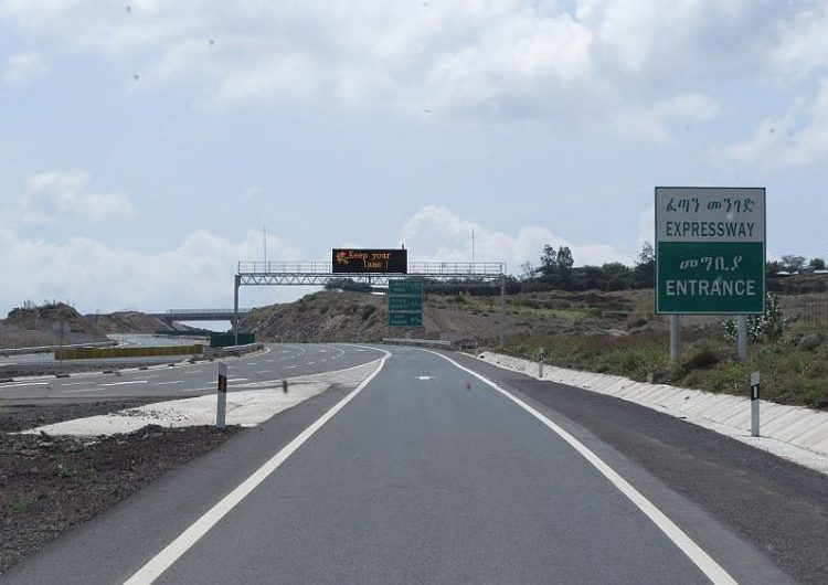 AfDB and Ethiopia Sign Agreement for the First Phase of Ethiopia–Djibouti Transport Corridor